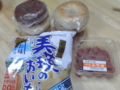 [食][北海道]物産展で買ってきた