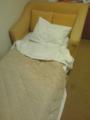 [旅][広島][宿]おかしいなぁ このベッド おかしいなぁ