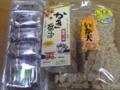 [食][広島]広島ゆめてらすで買った