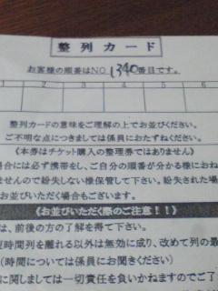 20090314234816
