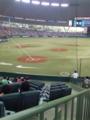 id:texas_leaguer