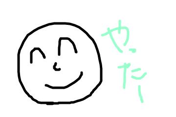 f:id:texin:20180604195403p:plain