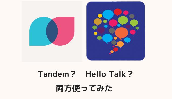 f:id:texin:20181012192118p:plain