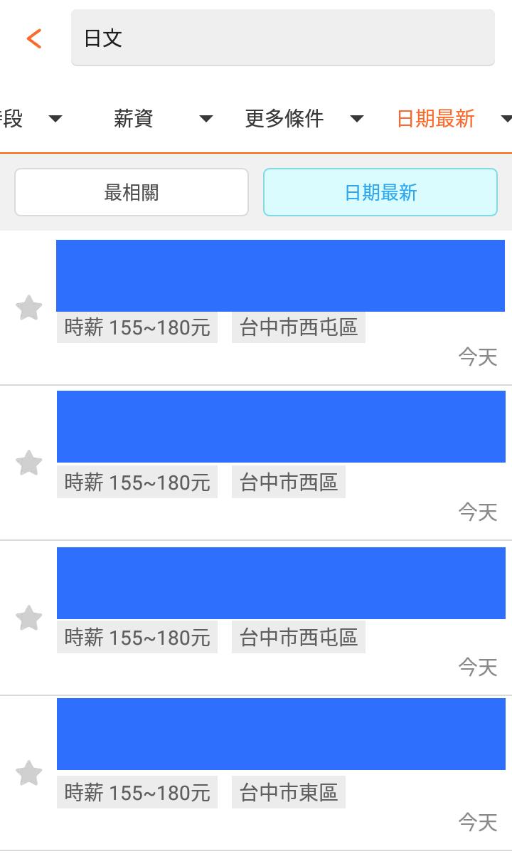 f:id:texin:20190823165735p:plain