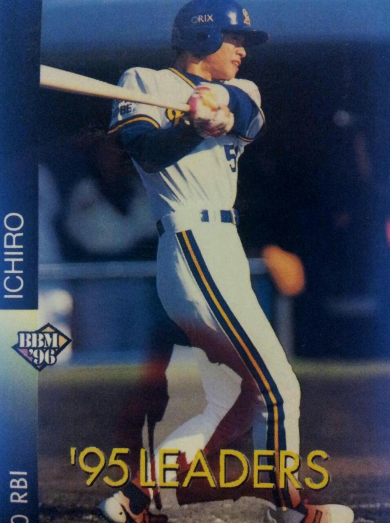 神戸に勇気を与えた1995年オリックス優勝 - 黒柴スポーツ新聞