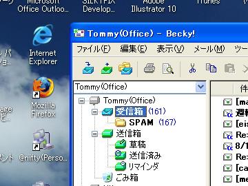 f:id:tfujimura:20080819190605j:image
