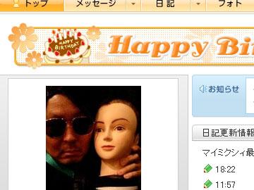f:id:tfujimura:20090202231531j:image