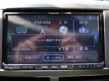 f:id:tfujimura:20090211140910j:image