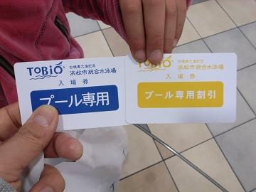 f:id:tfujimura:20090215184656j:image