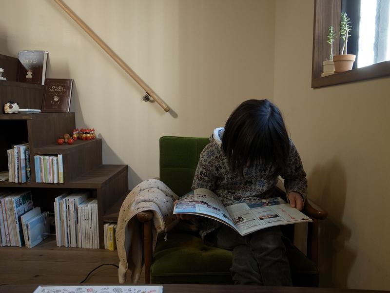 f:id:tfujimura:20110305210134j:image:w400