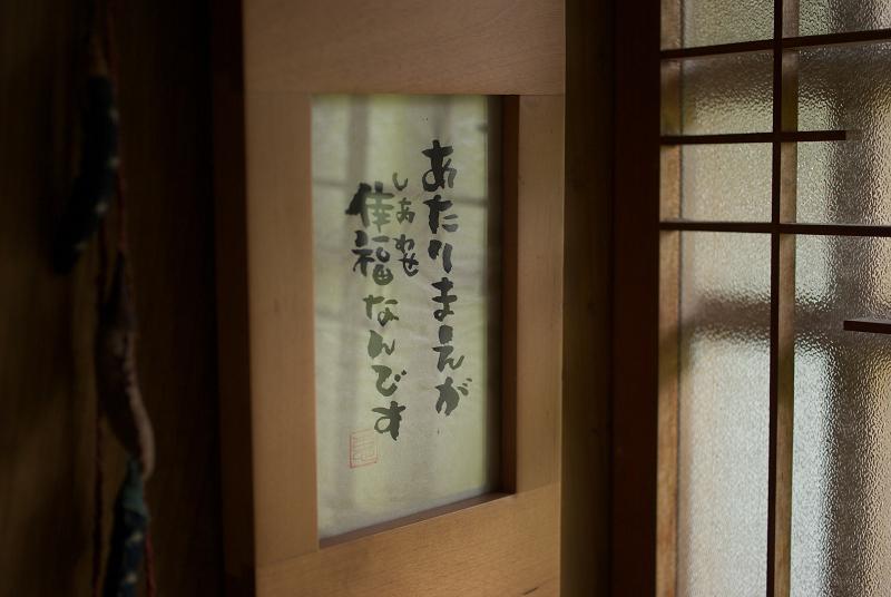 f:id:tfujimura:20110321191832j:image:w640