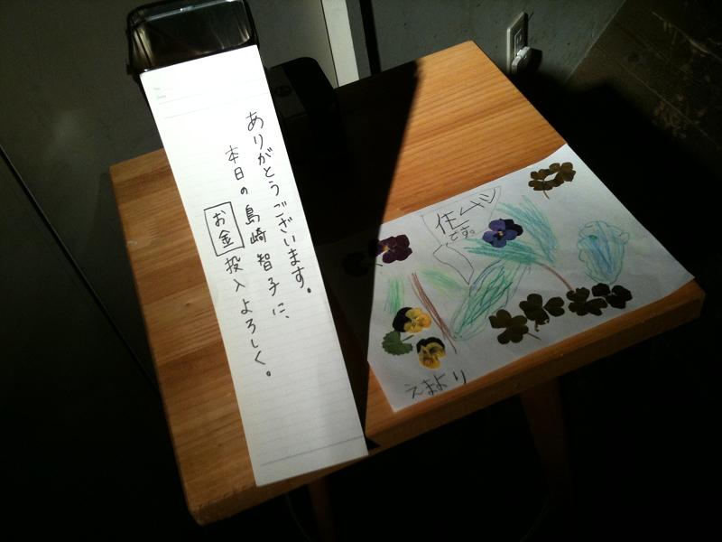 f:id:tfujimura:20110524003449j:image:w640