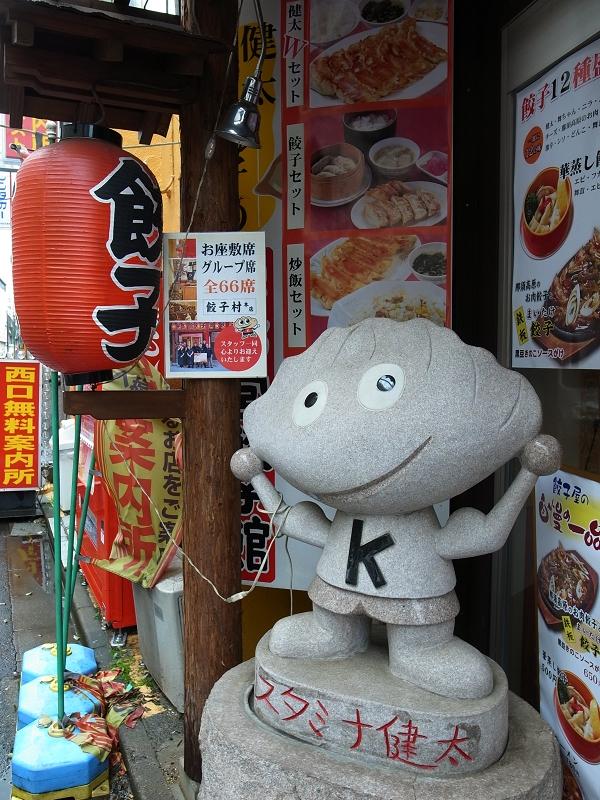 f:id:tfujimura:20110531135559j:image:h640
