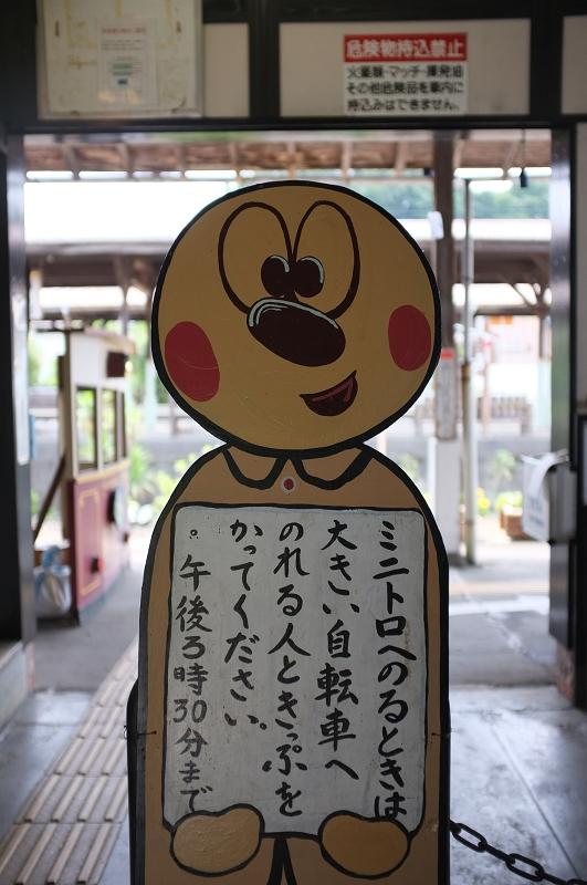 f:id:tfujimura:20110801222959j:image:h640