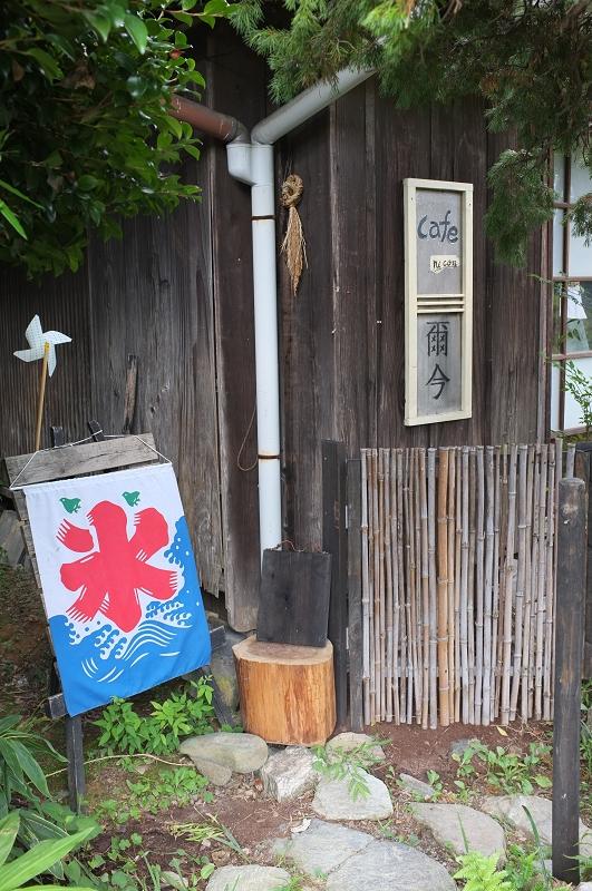 f:id:tfujimura:20110808202821j:image:h640