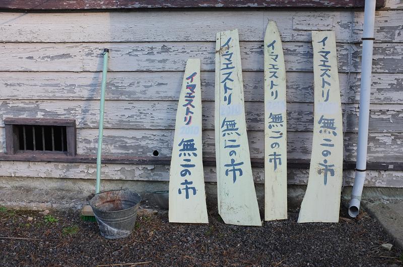 f:id:tfujimura:20111113222416j:image:w640