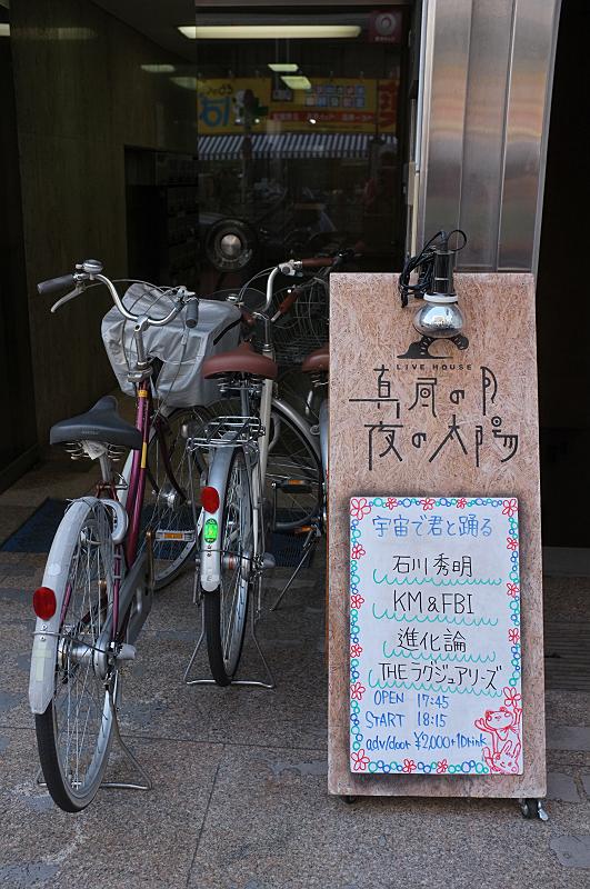 f:id:tfujimura:20120729205354j:image:h640
