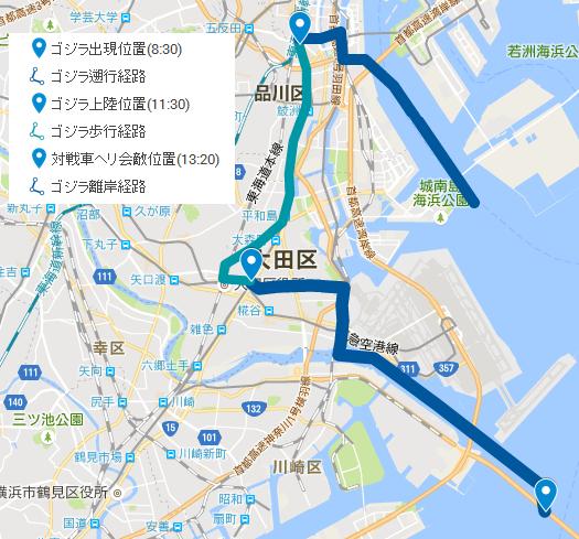 f:id:tfukumachi:20160909225854p:plain:w400