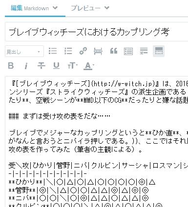 f:id:tfukumachi:20170208234148p:plain