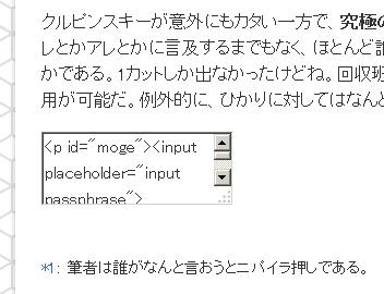 f:id:tfukumachi:20170208234209p:plain