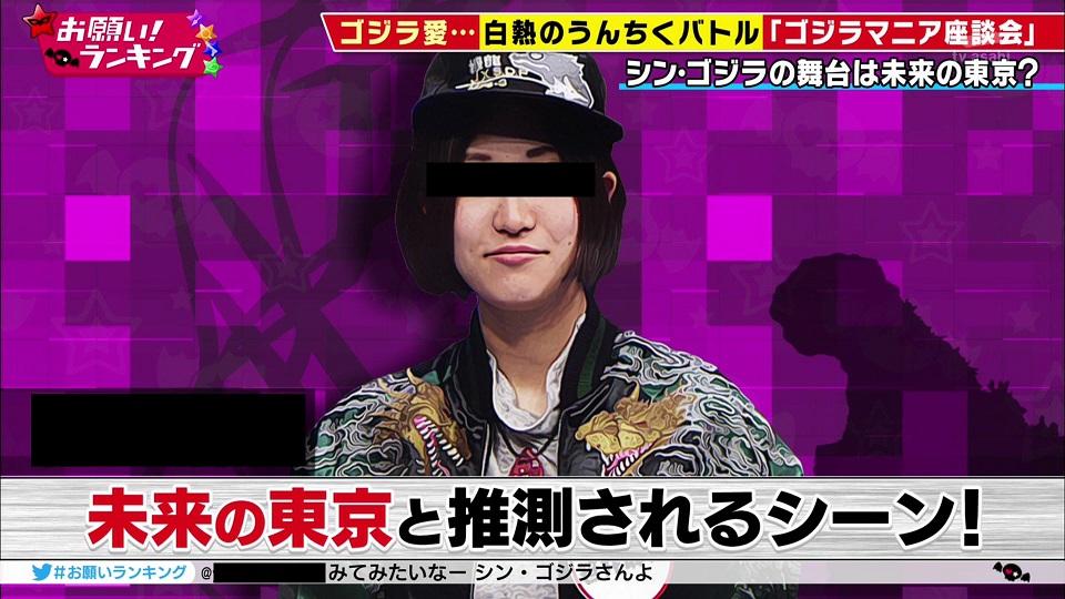 f:id:tfukumachi:20171109225121j:plain:w500