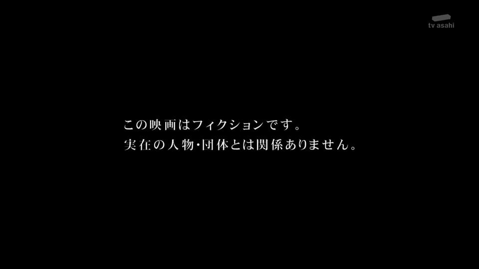 f:id:tfukumachi:20171113005706j:plain