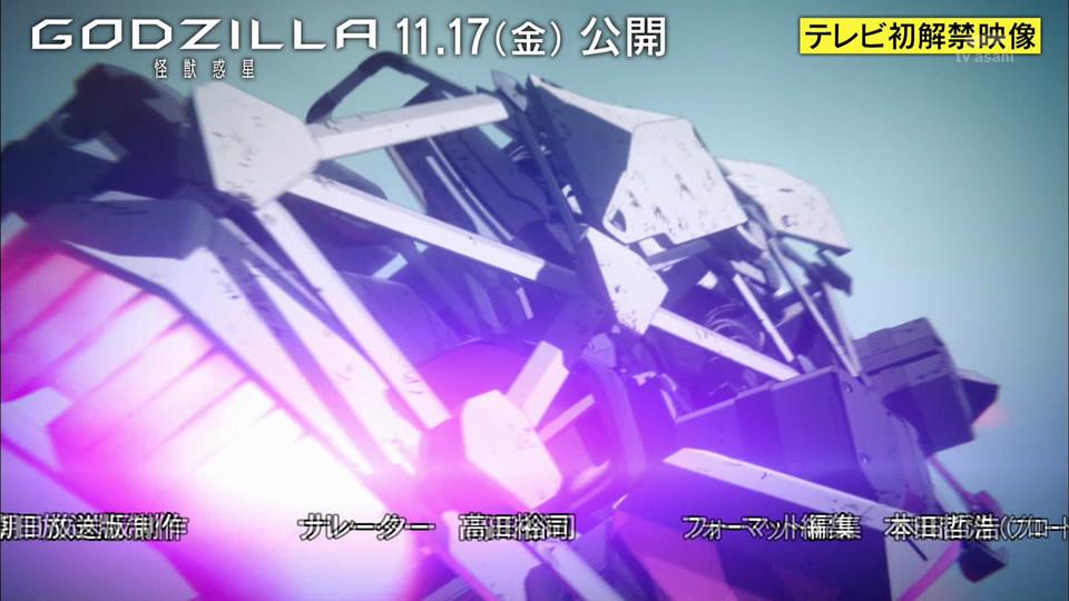 f:id:tfukumachi:20171113005740j:plain