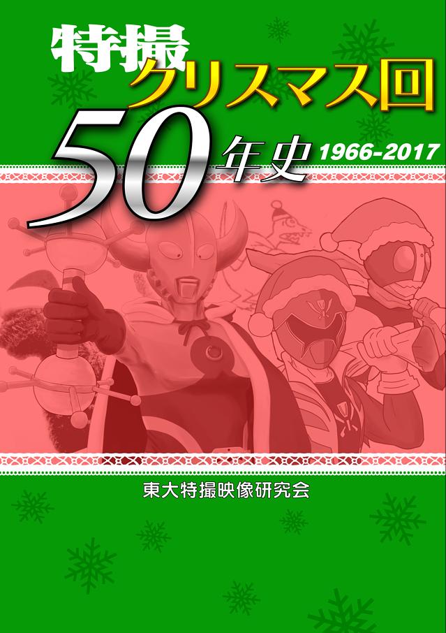 f:id:tfukumachi:20171224183024p:plain:w300