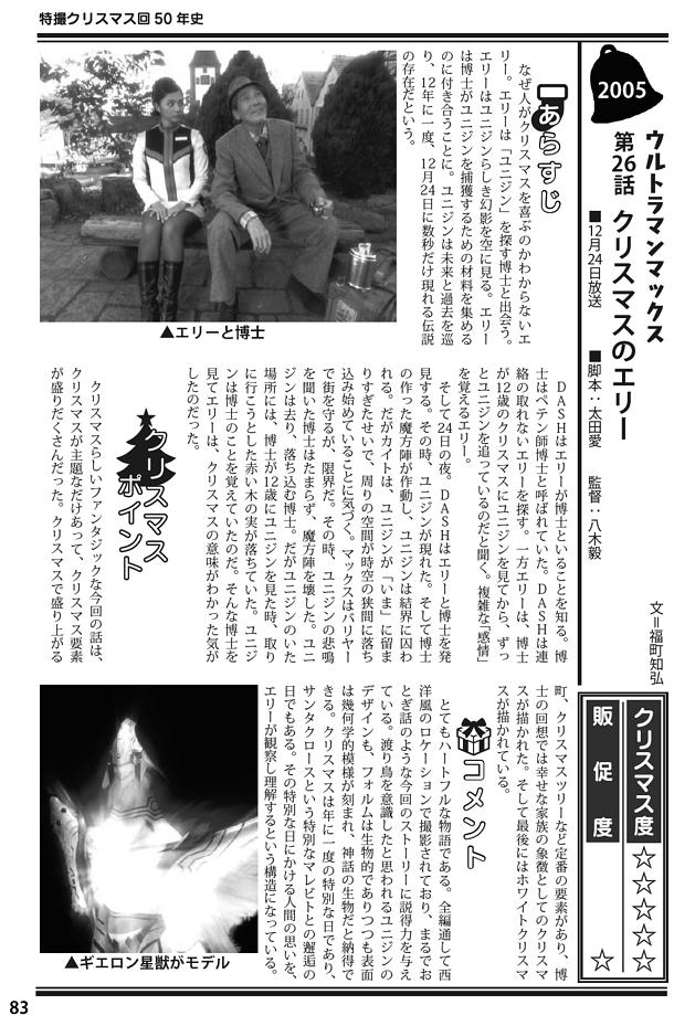 f:id:tfukumachi:20171224184249p:plain:w300