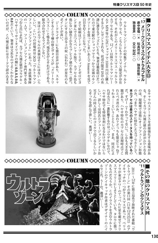 f:id:tfukumachi:20171224184442p:plain:w300