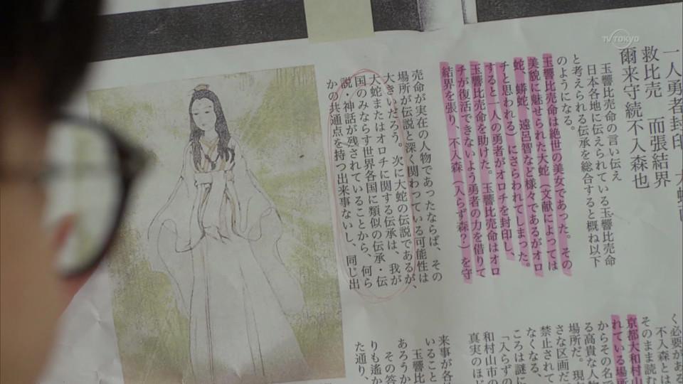 f:id:tfukumachi:20180511233846j:plain:w350