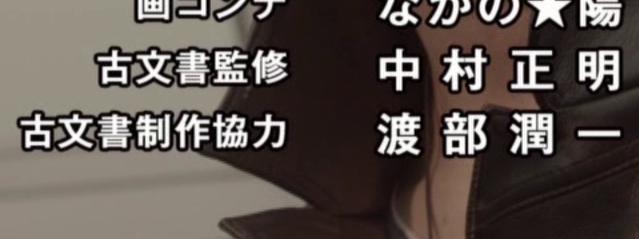 f:id:tfukumachi:20180518031954p:plain:w350