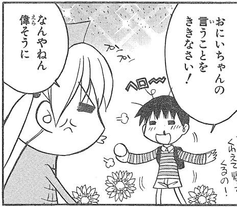 f:id:tfukumachi:20180821220047j:plain:w300