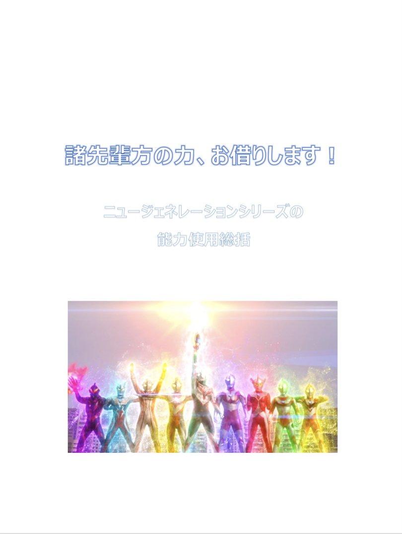 f:id:tfukumachi:20190805234103j:plain:w300