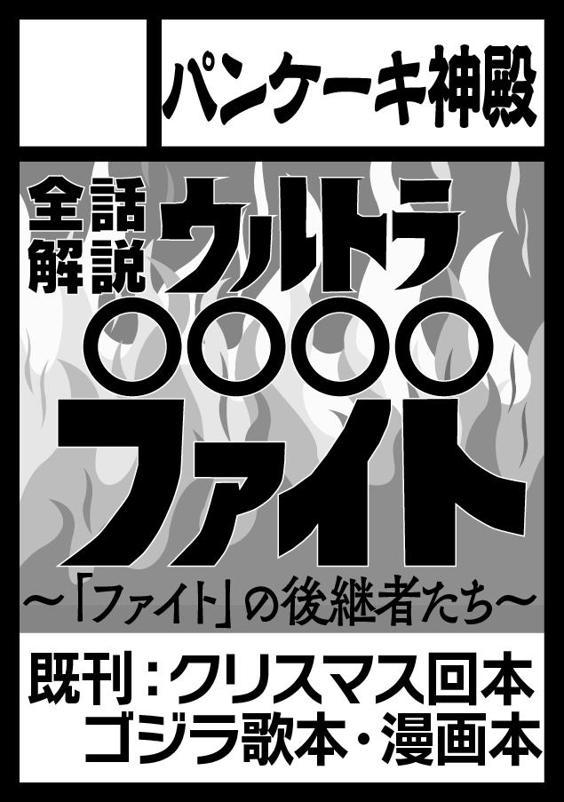 f:id:tfukumachi:20200429180544p:plain:w300