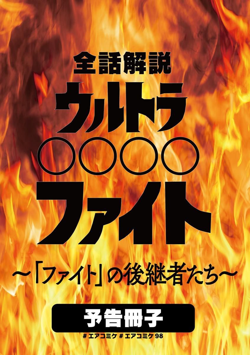 f:id:tfukumachi:20200429182715j:plain