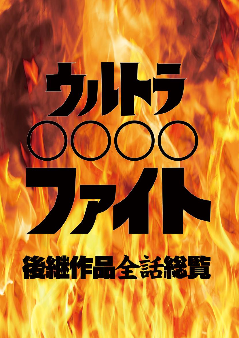 f:id:tfukumachi:20201229190022p:plain