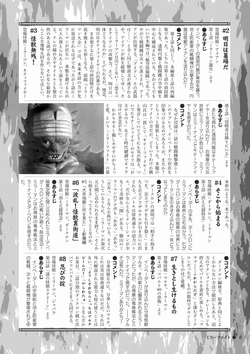f:id:tfukumachi:20201229190240p:plain:w200