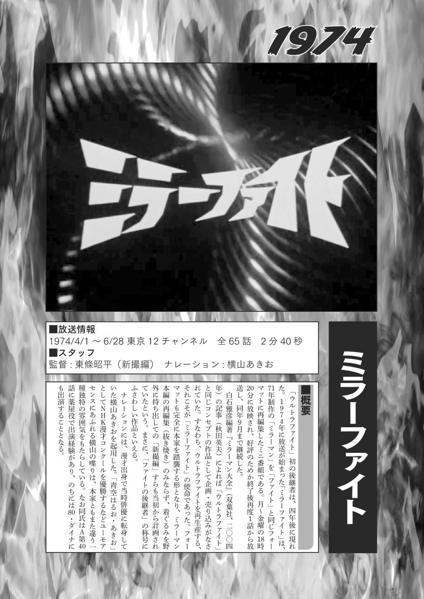f:id:tfukumachi:20201229190241p:plain:w200