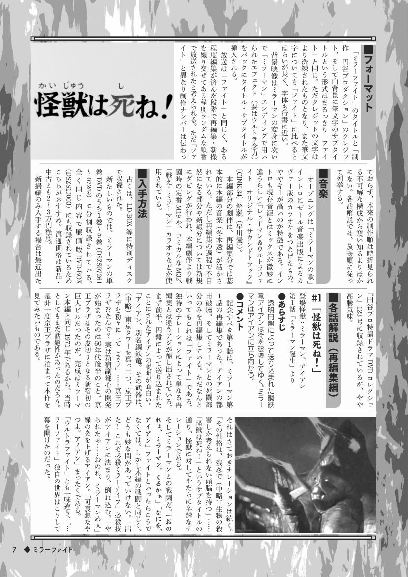 f:id:tfukumachi:20201229190330p:plain:w200