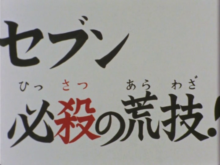 f:id:tfukumachi:20210307182807p:plain