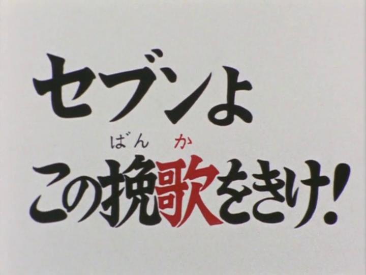 f:id:tfukumachi:20210307182811p:plain