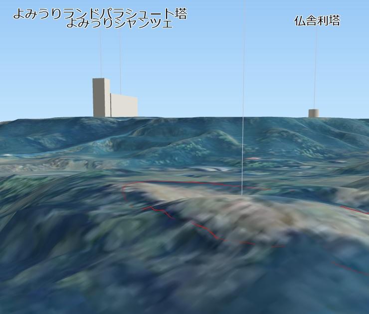 f:id:tfukumachi:20210321173438j:plain:w400