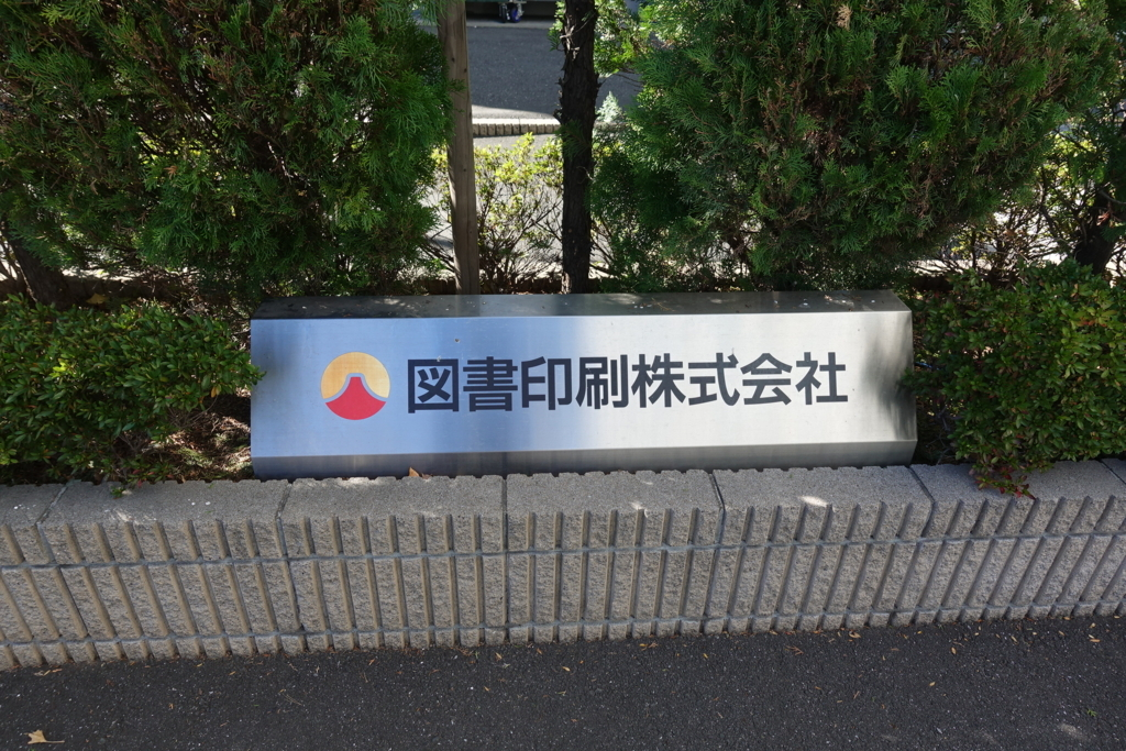 f:id:tgenchan:20171127180043j:plain