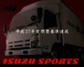 ISUZU SPORTS elf壁紙