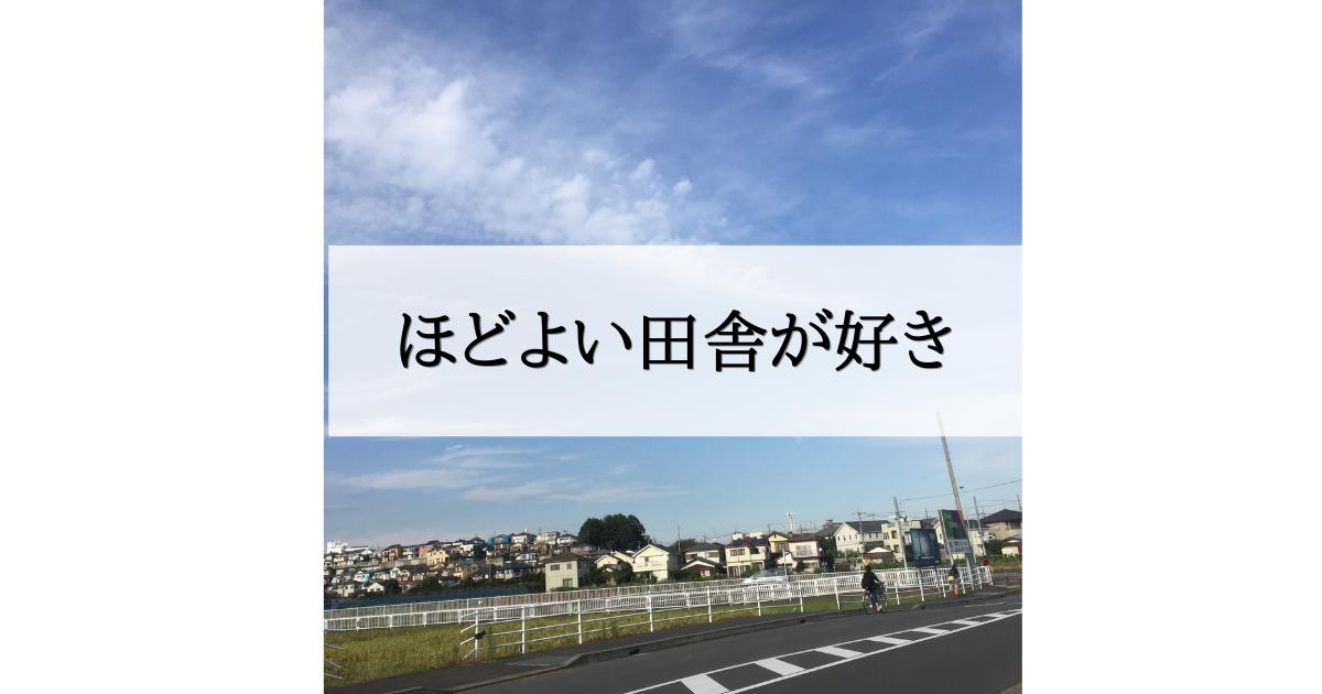 "<img src=""atsugi.JPG"" alt=""厚木市"" />"