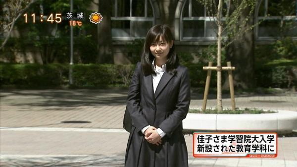 佳子さま 入学