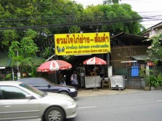 f:id:thai-blog:20090806131850j:image:left