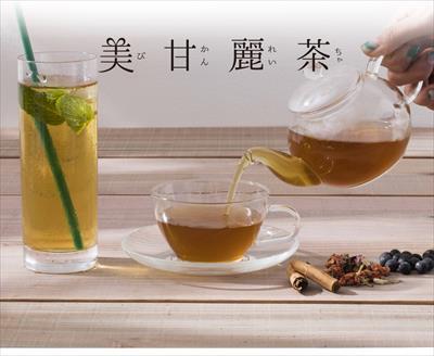 美甘麗茶の効果的な飲み方!お茶でダイエットする事って可能なの?
