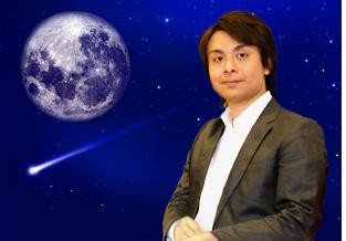 鏡リュウジの占星術!西洋占星術も宿曜占星術も可能なの?:kagamiryujiuranai.hatenablog.com